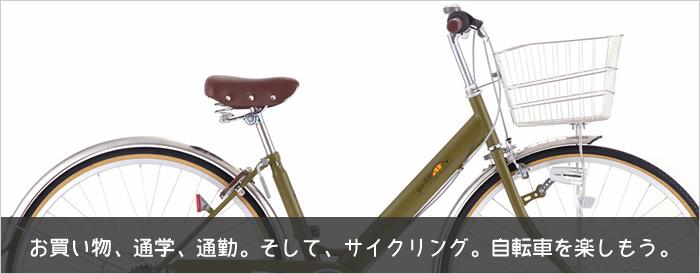 石田サイクル